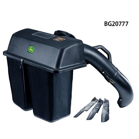 John Deere #BG20777 Material Collection System