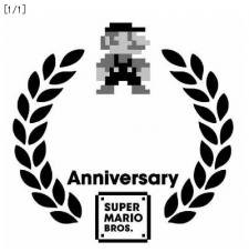Super Mario 25th Anniversary