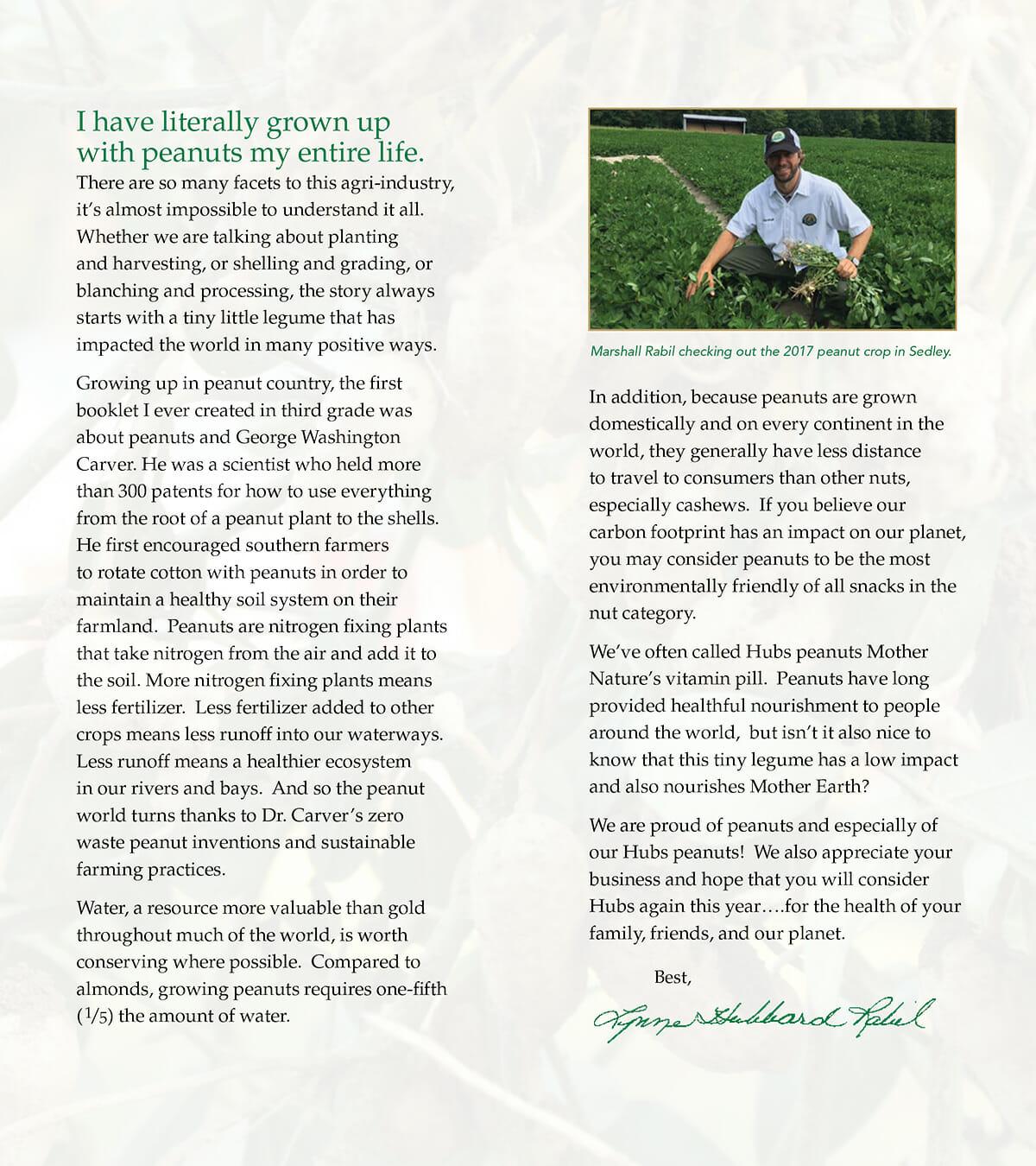 2017 Catalog Press Letter