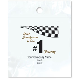 Litter Bag - Design #10571 (250)