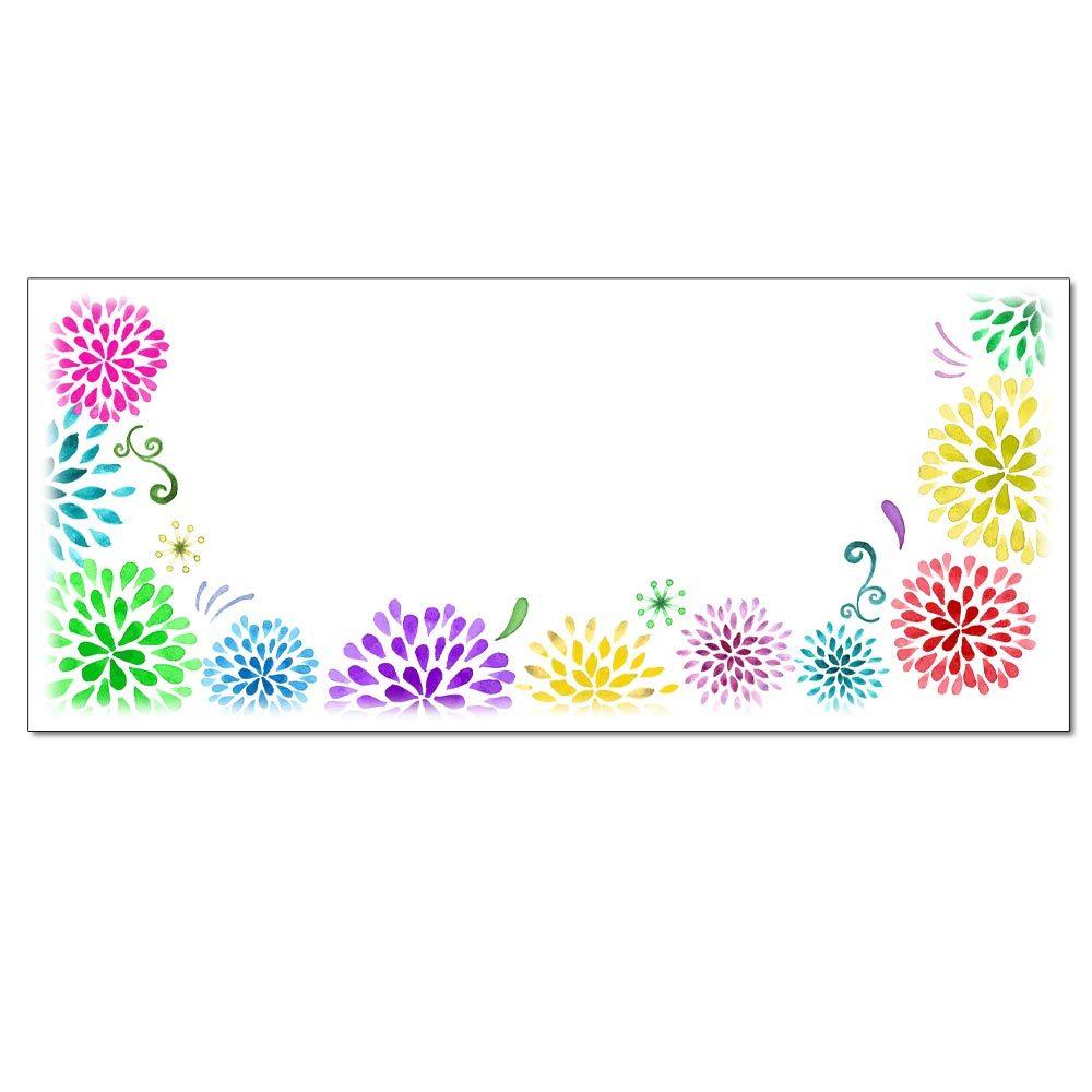 Flower Burst Envelopes