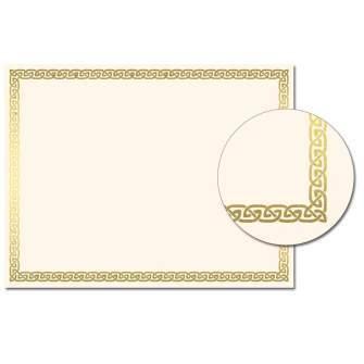 Celtic Foil Certificates - 15Pack