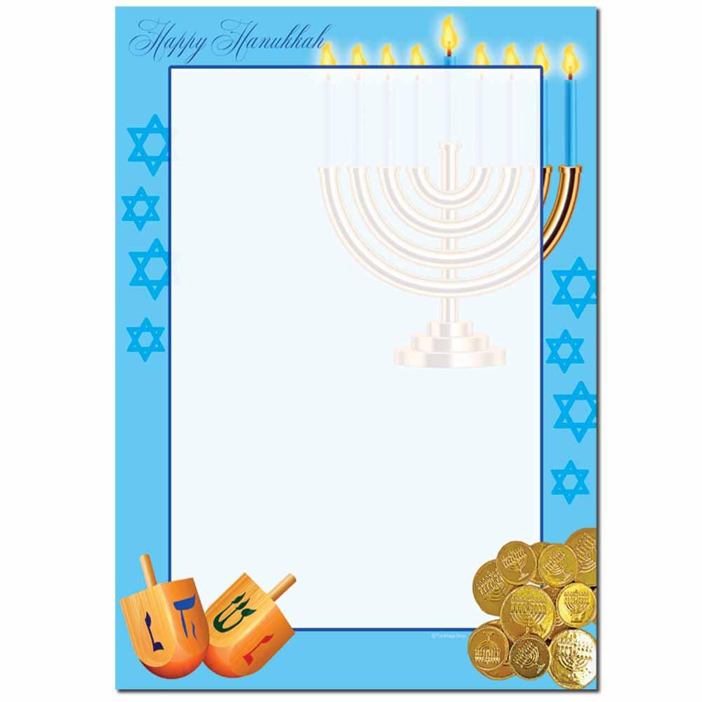 Happy Hanukkah Letterhead - 25 pack