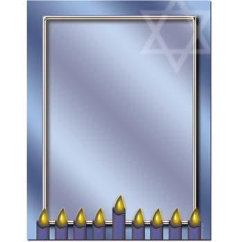 Hanukkah Letterhead
