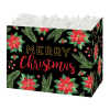 Poinsettia Christmas - Large Box