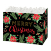 Poinsettia Christmas- Small Box