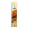 Northwoods Cheese - Hot Pepper Bar *** Temorarily Out of Stock ***