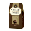 Terzetto Chocolate Salted Caramel Cookies