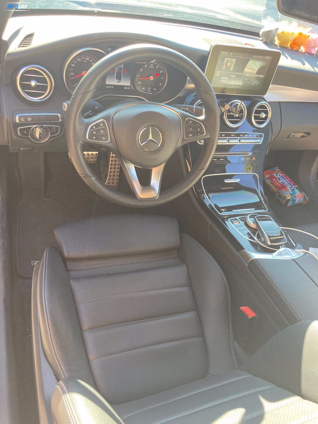 2018 Mercedes-Benz C-Class C300 Convertible - INFOCAR - Toronto's Most Comprehensive New and Used Auto Trading Platform