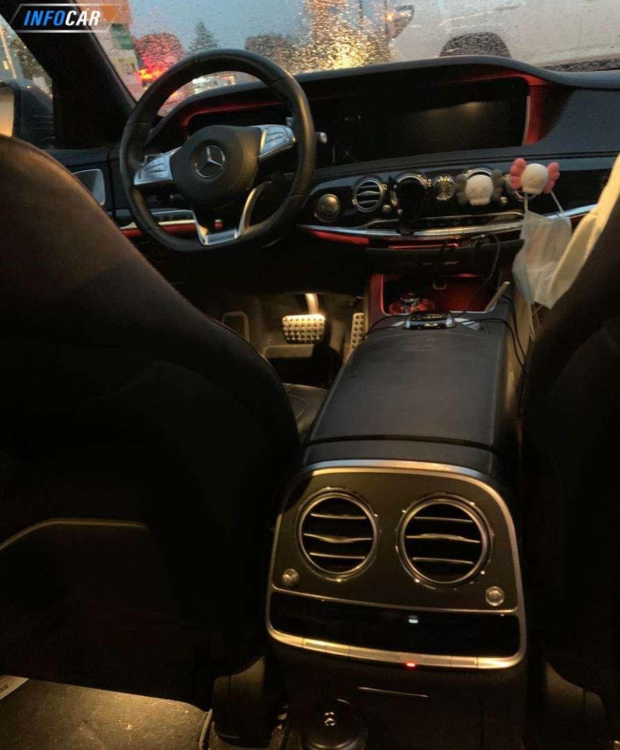 2016 Mercedes-Benz S-Class S63 sedan - INFOCAR - Toronto's Most Comprehensive New and Used Auto Trading Platform