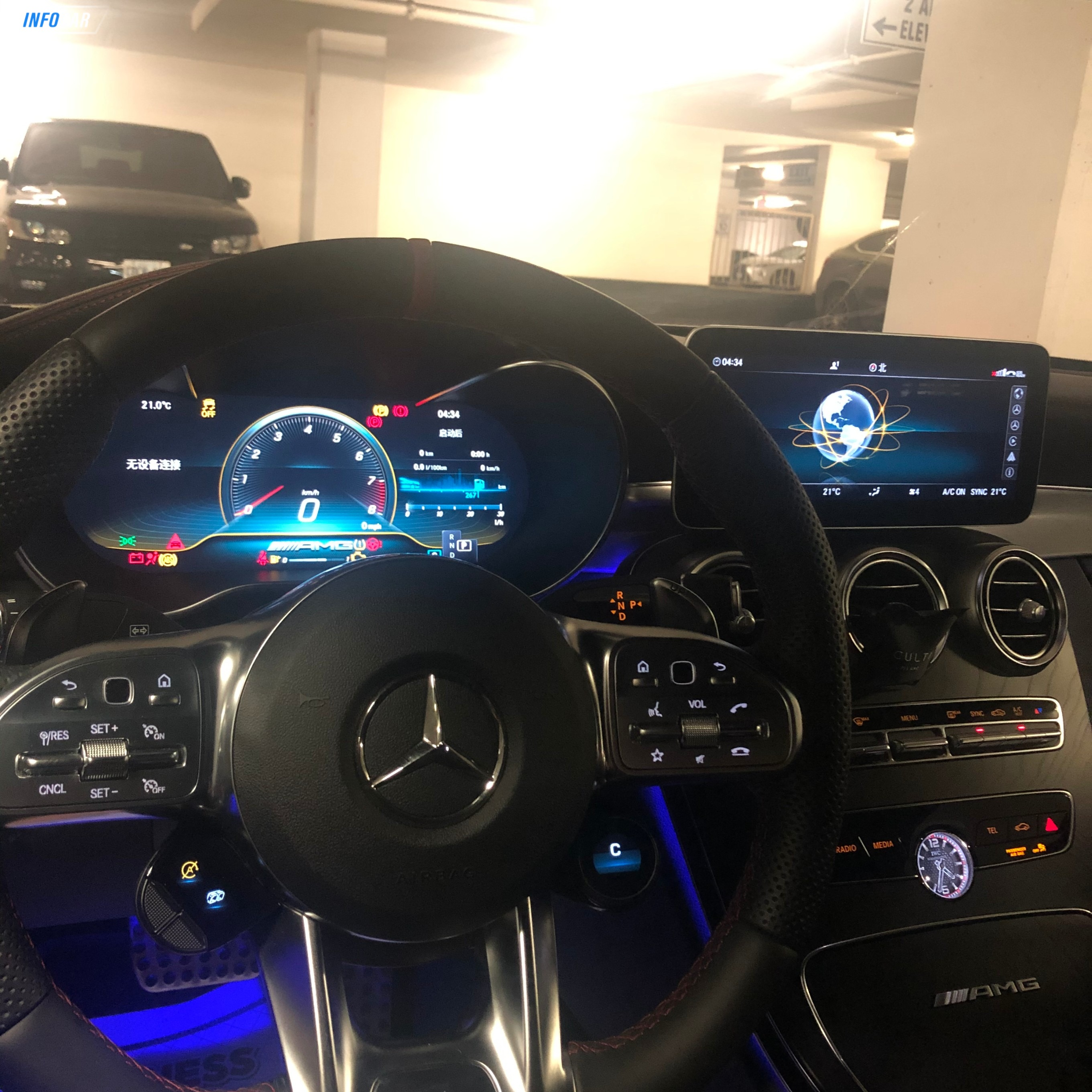 2020 Mercedes-Benz C-Class C63S COUPE - INFOCAR - Toronto's Most Comprehensive New and Used Auto Trading Platform