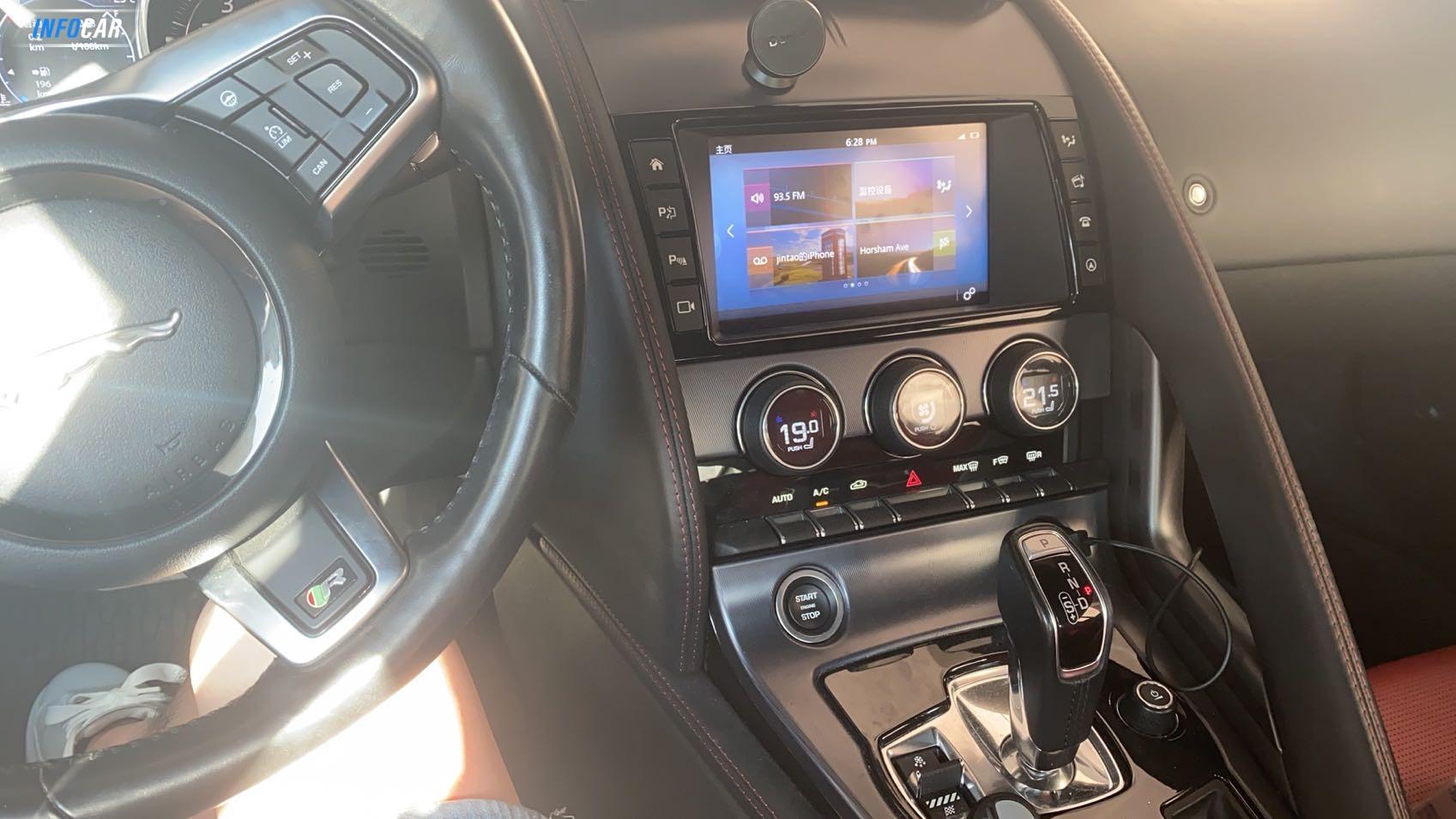 2018 Jaguar F Type R - INFOCAR - Toronto's Most Comprehensive New and Used Auto Trading Platform