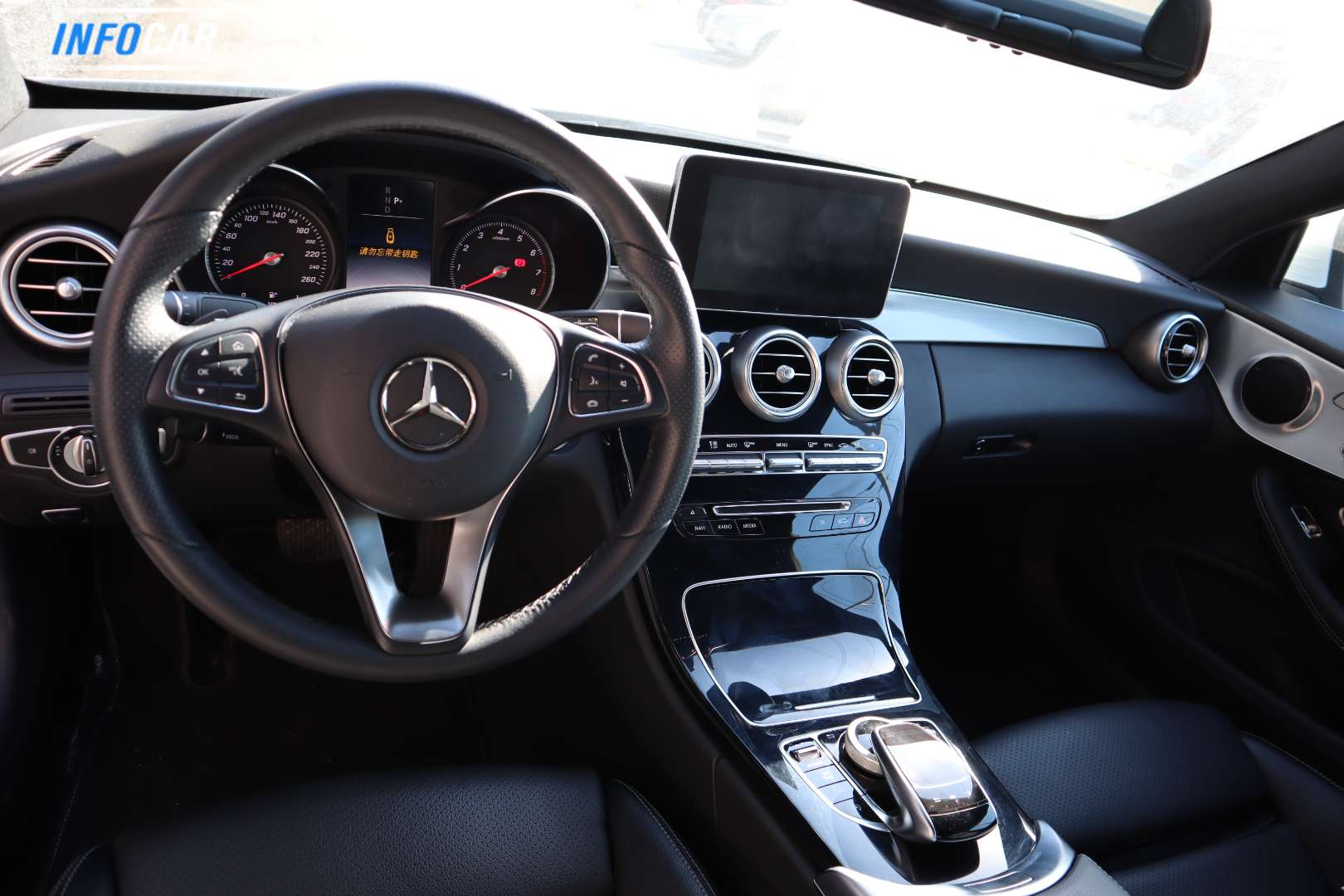 2017 Mercedes-Benz C-Class 300 coupe - INFOCAR - Toronto's Most Comprehensive New and Used Auto Trading Platform