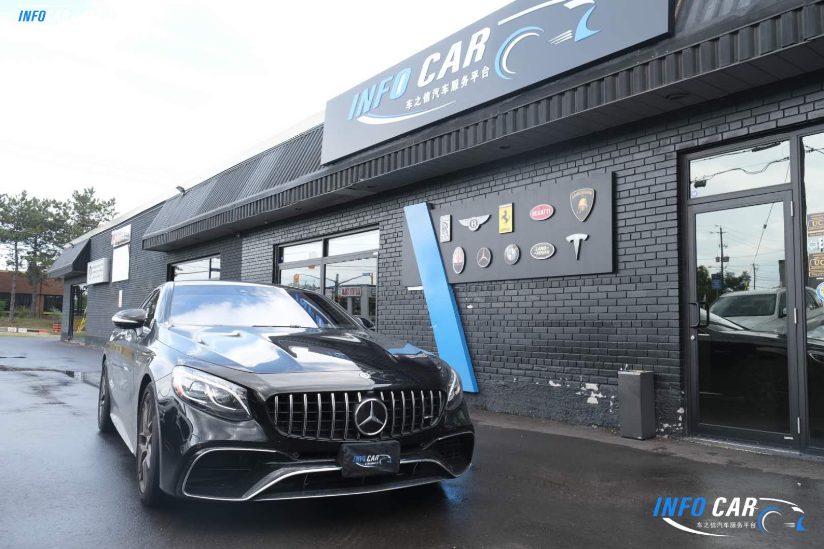 2018 Mercedes-Benz S-Class 63 - INFOCAR - Toronto's Most Comprehensive New and Used Auto Trading Platform