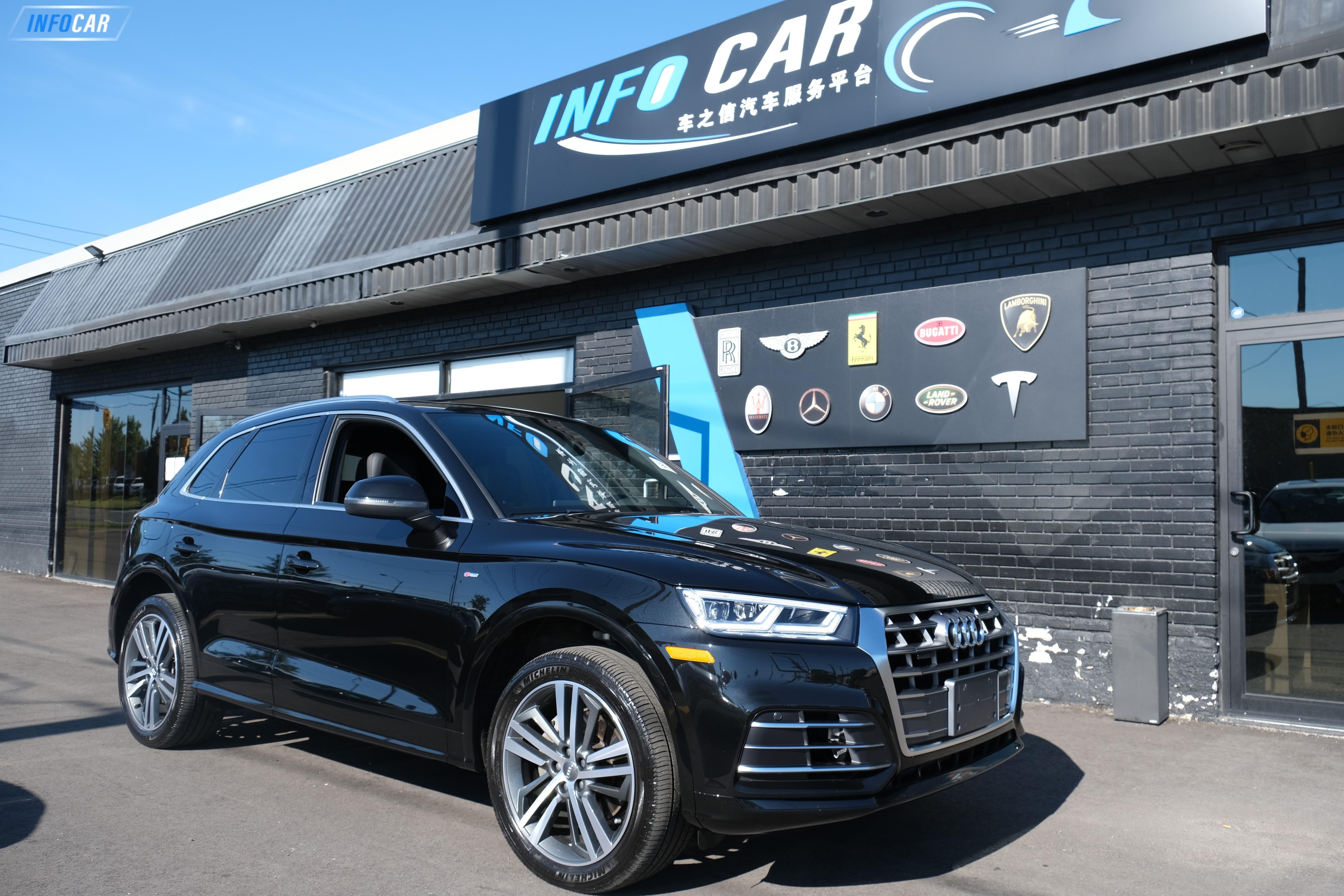 2019 Audi Q5 progressiv quattro - INFOCAR - Toronto's Most Comprehensive New and Used Auto Trading Platform