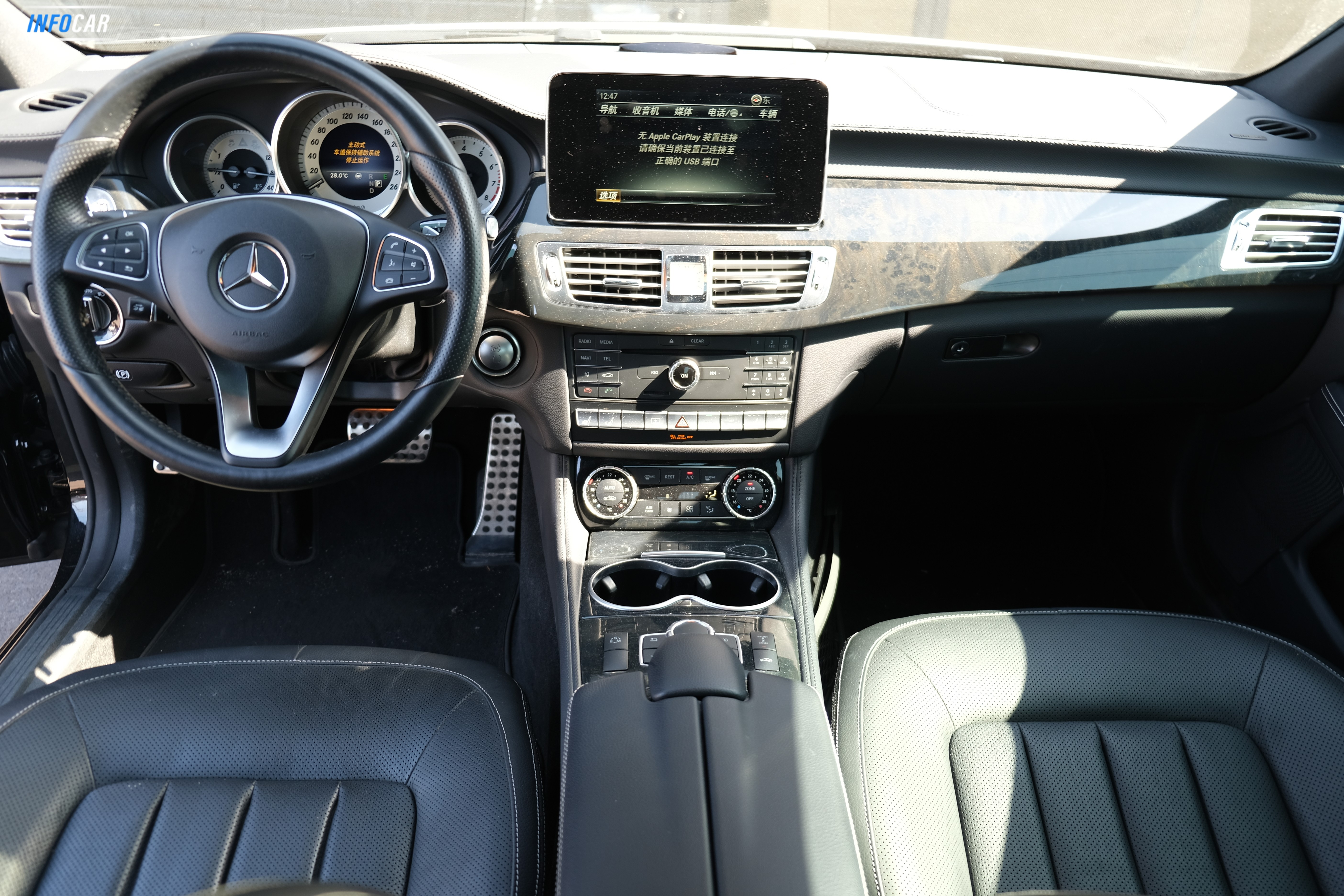 2016 Mercedes-Benz CLS-Class 550  - INFOCAR - Toronto's Most Comprehensive New and Used Auto Trading Platform
