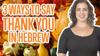 3 Ways to Say Thank You in Hebrew - HebrewPod101