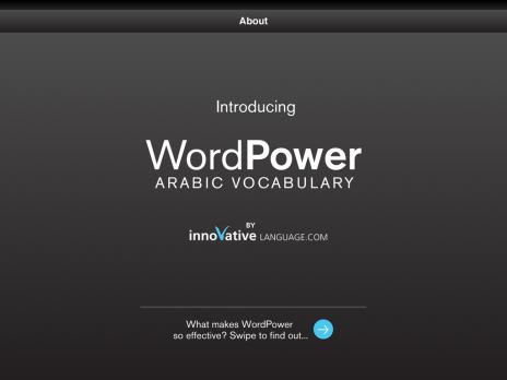 Screenshot 1 - Learn Arabic - WordPower