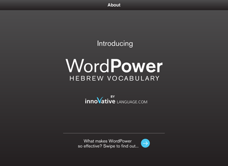 Screenshot 1 - Learn Hebrew - WordPower
