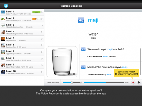 Screenshot 4 - Learn Swahili - WordPower