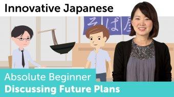 discussing future plans japanesepod101