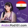 Learn How to Introduce Yourself in Arabic