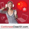 Learn How to Introduce Yourself in Cantonese