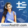 Learn How to Introduce Yourself in Greek