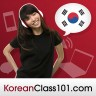 Learn How to Introduce Yourself in Korean