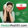 Learn How to Introduce Yourself in Persian