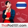 Learn How to Introduce Yourself in Thai