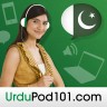 Learn How to Introduce Yourself in Urdu