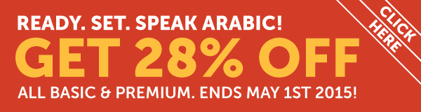 Learn Arabic at 28% OFF Any Basic or Premium Plan!