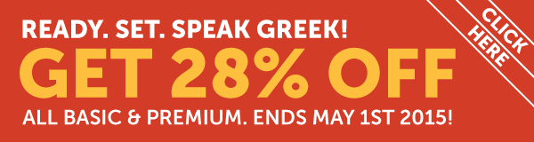 Learn Greek at 28% OFF Any Basic or Premium Plan!