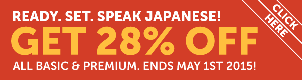 Learn Japanese at 28% OFF Any Basic or Premium Plan!