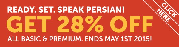 Learn Persian at 28% OFF Any Basic or Premium Plan!