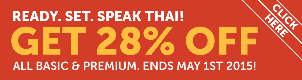 Learn Thai at 28% OFF Any Basic or Premium Plan!