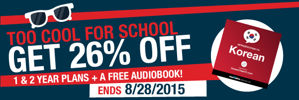 Click here to get 26% OFF & a free Audiobook!