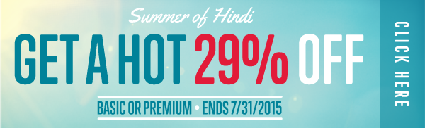 Click here to get a HOT 29% OFF at HindiPod101!