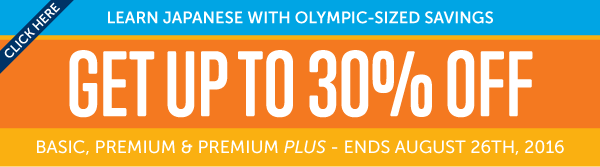 Olympics Sale! Get Up to 30% OFF ALL Subscriptions!