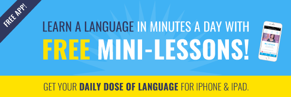 Get Your Daily Dose of Language for the iPhone & iPad!