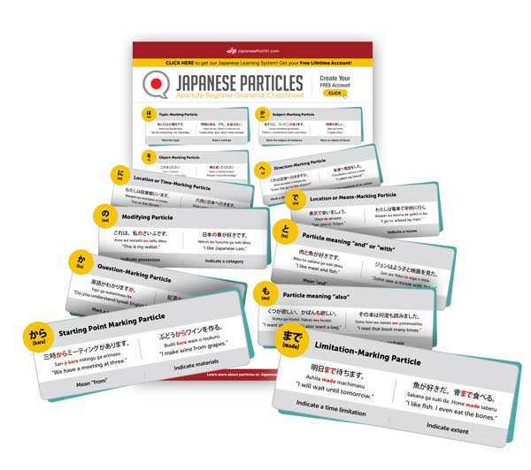 FREE Japanese Particles Cheat Sheet