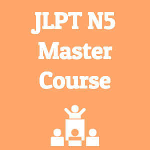 JLPT N5 Course Master