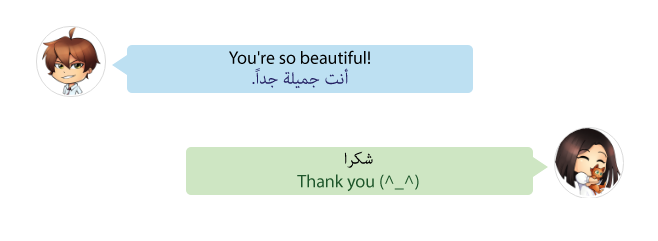 practice Arabic together