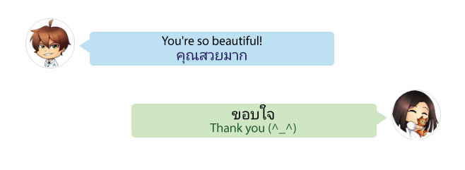 practice Thai together