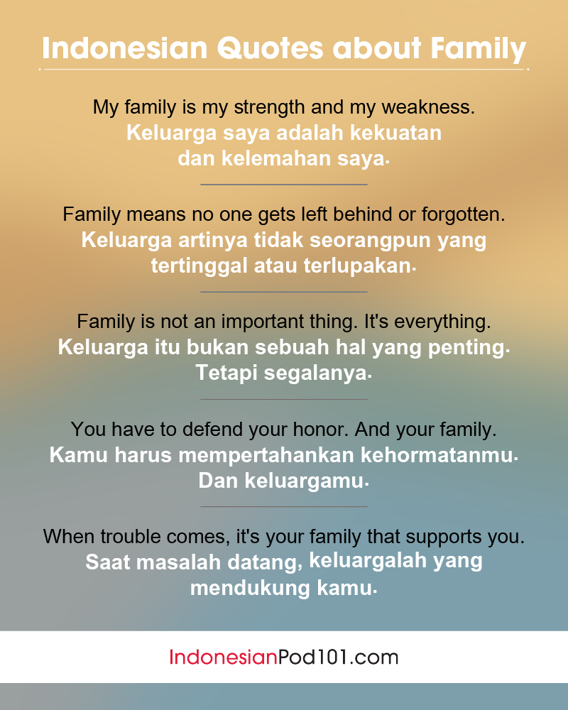 Indonesian family quotes