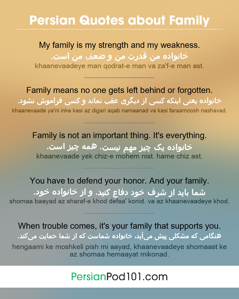 Persian Family Quotes