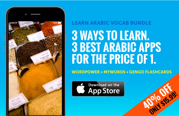 Click here for 40% OFF 3 of our BEST APPS!