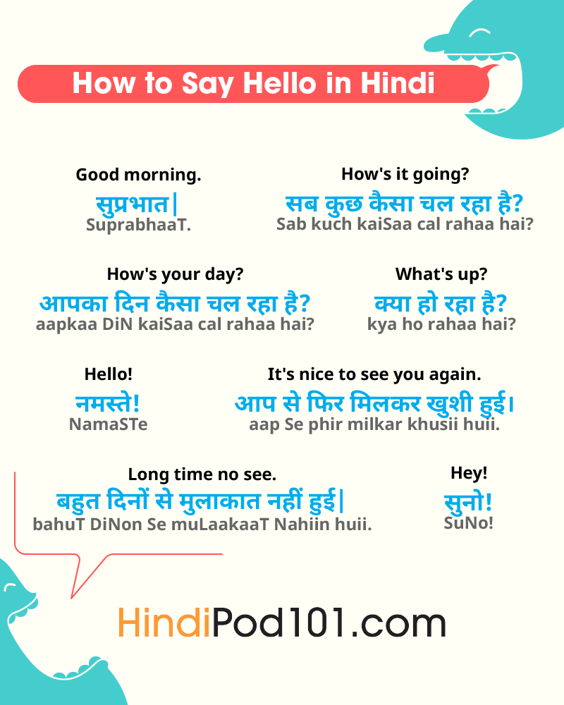 Hindi Greetings