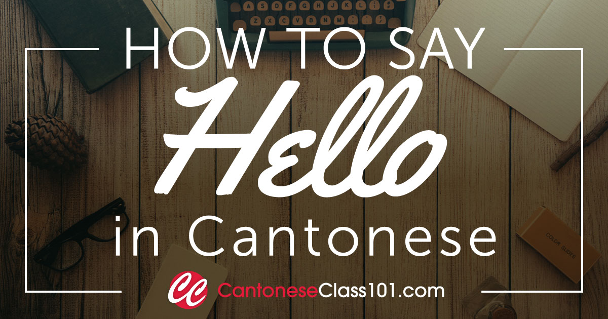How to Say Hello in Cantonese: Guide to Cantonese Greetings
